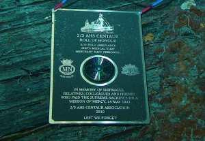 2-3 AHS Centaur Association Plaque on deck